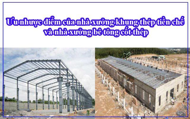 So sánh ưu nhước điểm của nhà xưởng khung thép tiền chế và nhà xưởng bê tông cốt thép